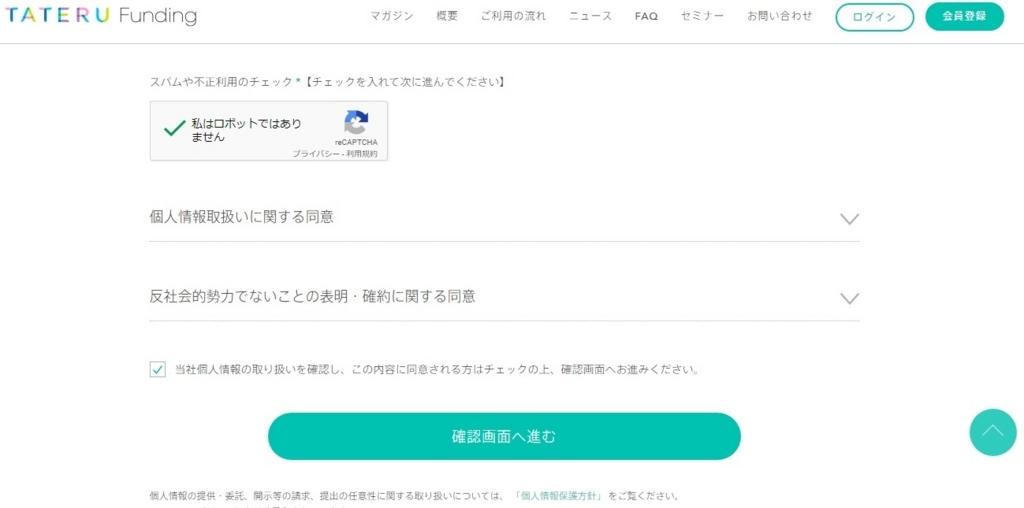 f:id:katasumi9:20180527190205j:plain