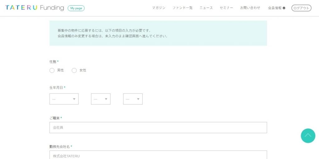 f:id:katasumi9:20180527205226j:plain