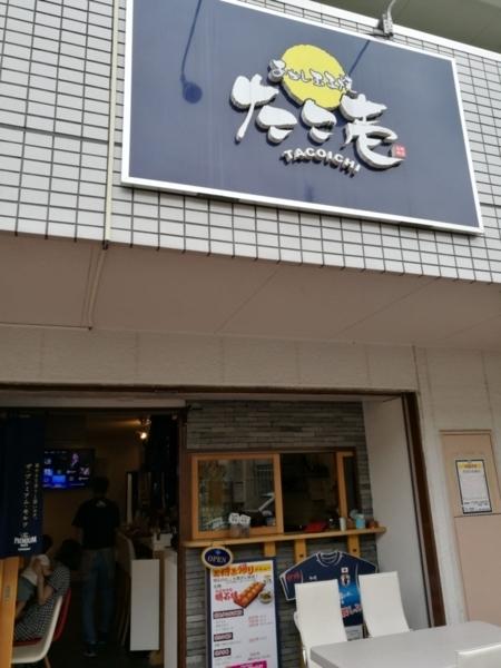 f:id:katasumi9:20180527214501j:plain