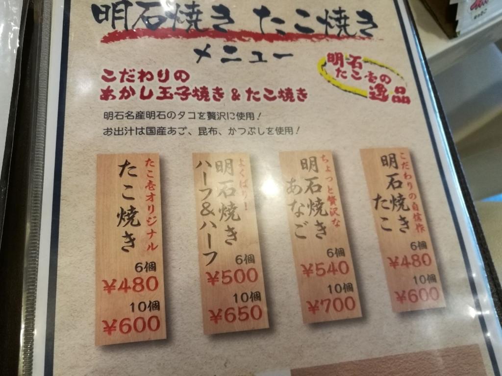 f:id:katasumi9:20180527214854j:plain