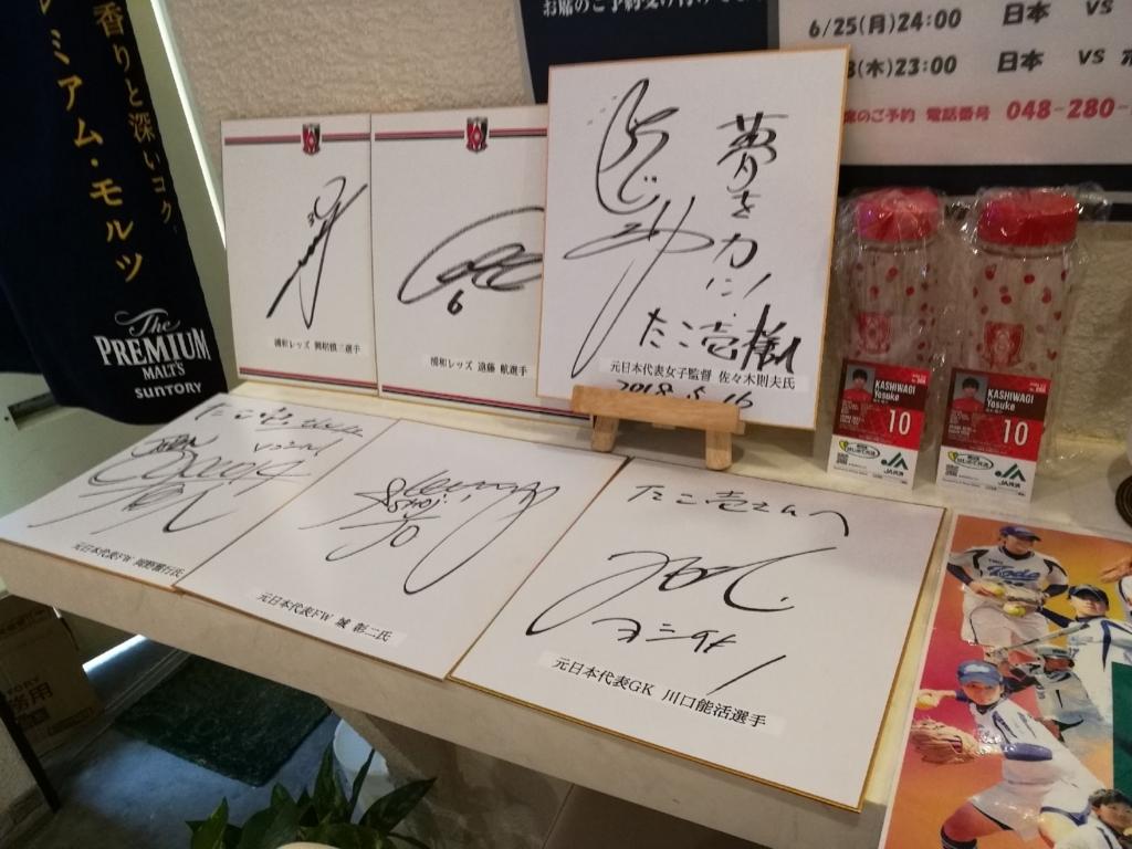 f:id:katasumi9:20180527215625j:plain