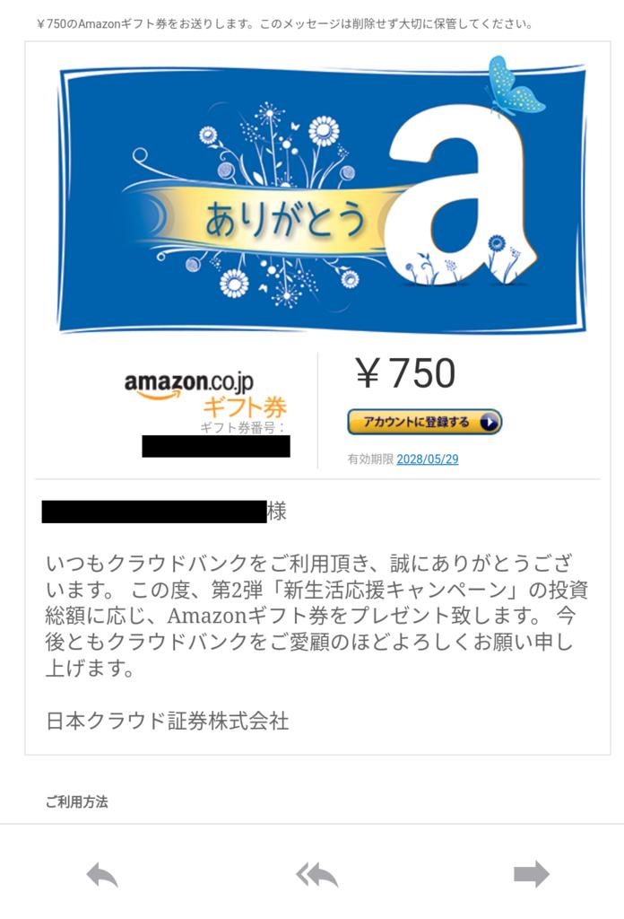 f:id:katasumi9:20180529165600p:plain
