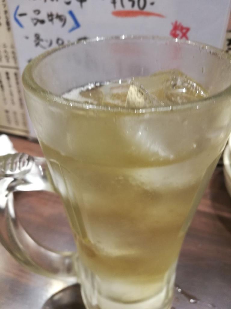 f:id:katasumi9:20180529231705j:plain