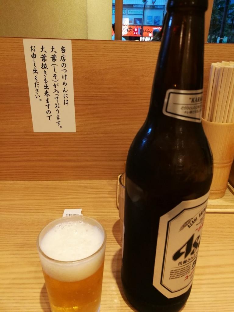 f:id:katasumi9:20180602233653j:plain
