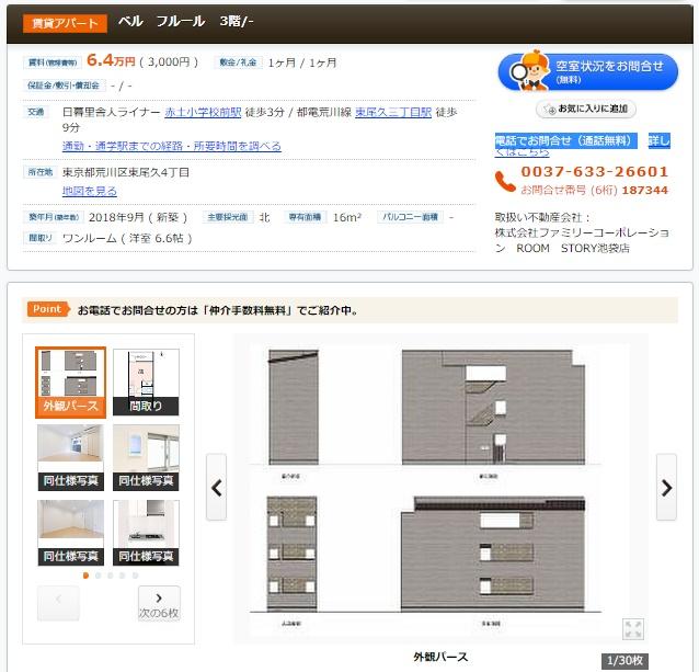 f:id:katasumi9:20180604221657j:plain