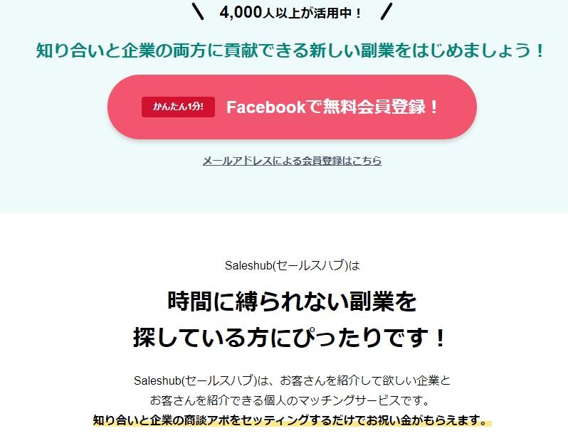 f:id:katasumi9:20180610121335j:plain
