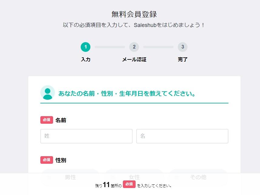 f:id:katasumi9:20180610121440j:plain