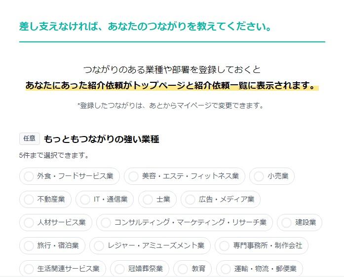 f:id:katasumi9:20180610121852j:plain