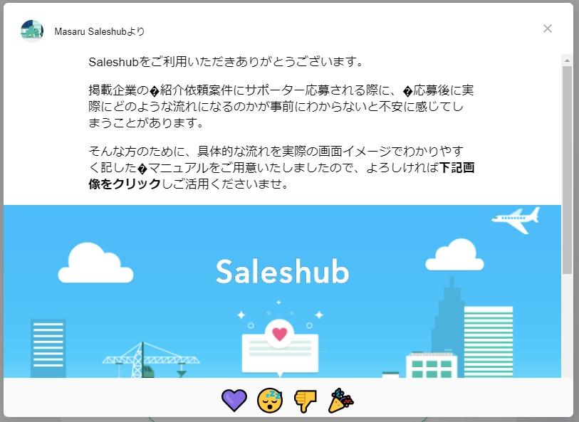 f:id:katasumi9:20180610122702j:plain