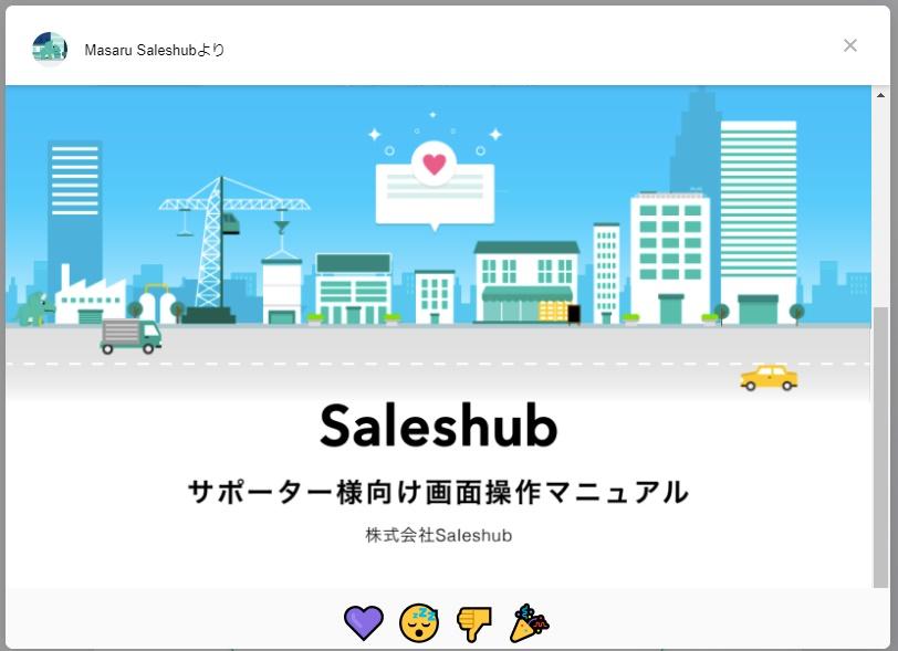 f:id:katasumi9:20180610122844j:plain
