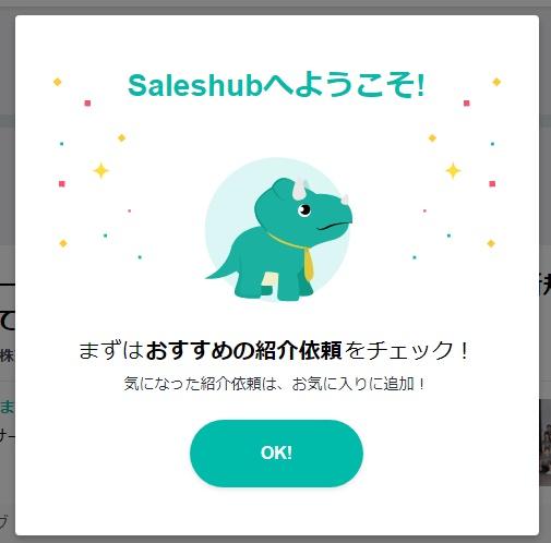 f:id:katasumi9:20180610123238j:plain