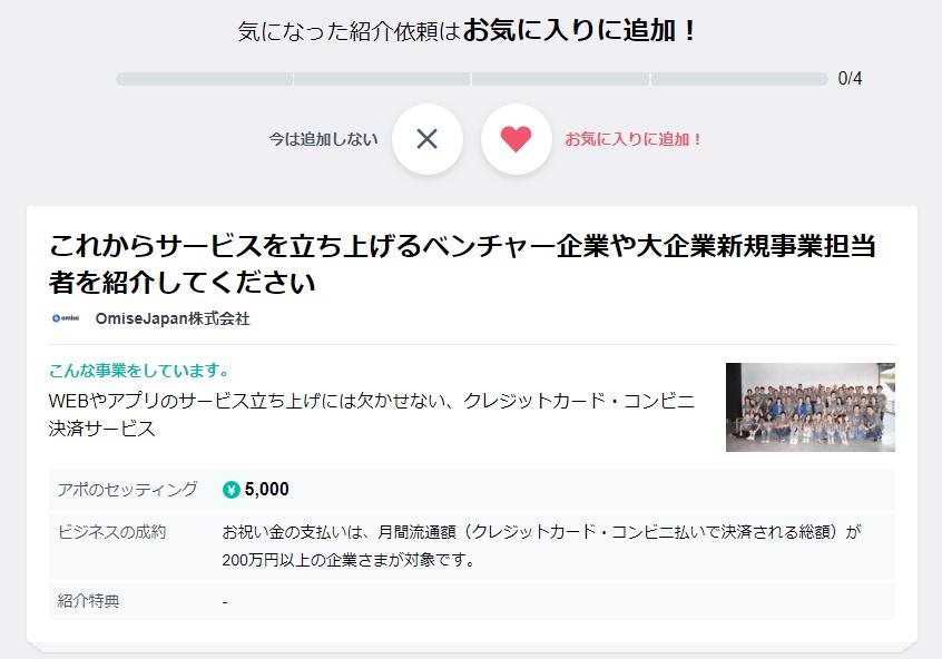 f:id:katasumi9:20180610125035j:plain