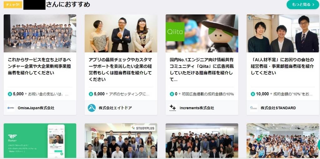 f:id:katasumi9:20180610125448j:plain