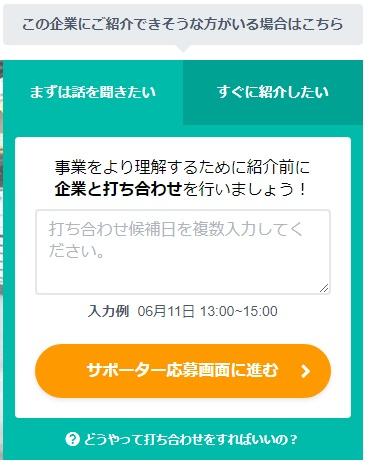 f:id:katasumi9:20180610125711j:plain