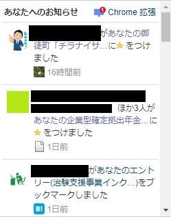f:id:katasumi9:20180614234211j:plain