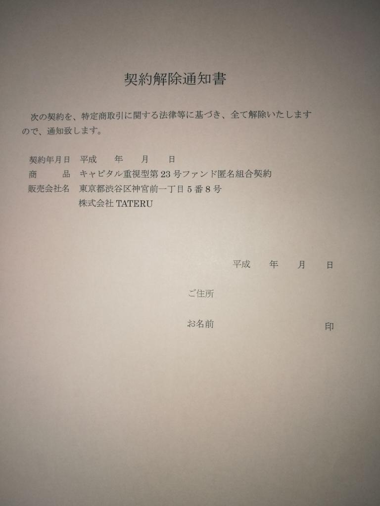 f:id:katasumi9:20180616181628j:plain