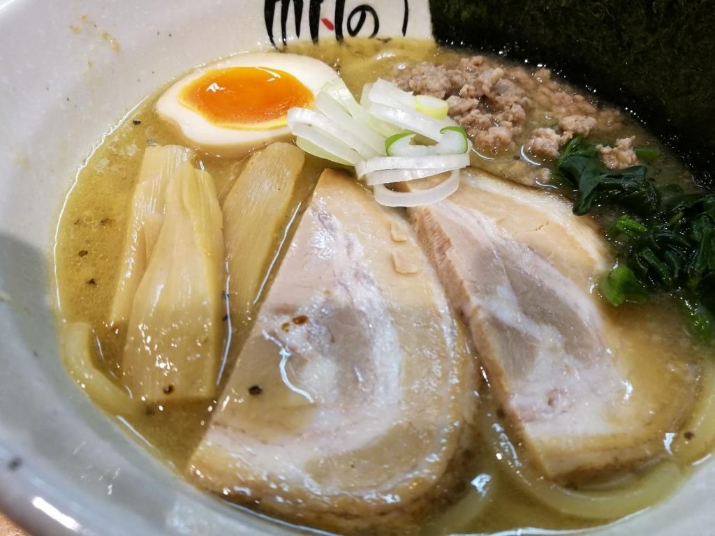 f:id:katasumi9:20180617161150j:plain