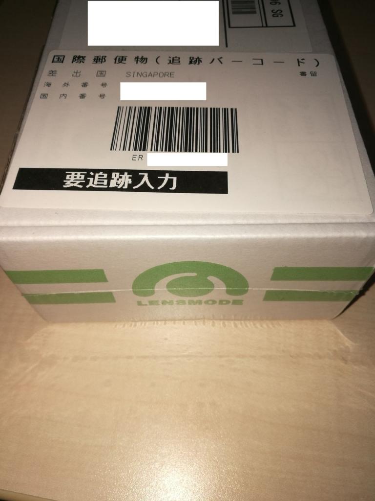 f:id:katasumi9:20180617174712j:plain