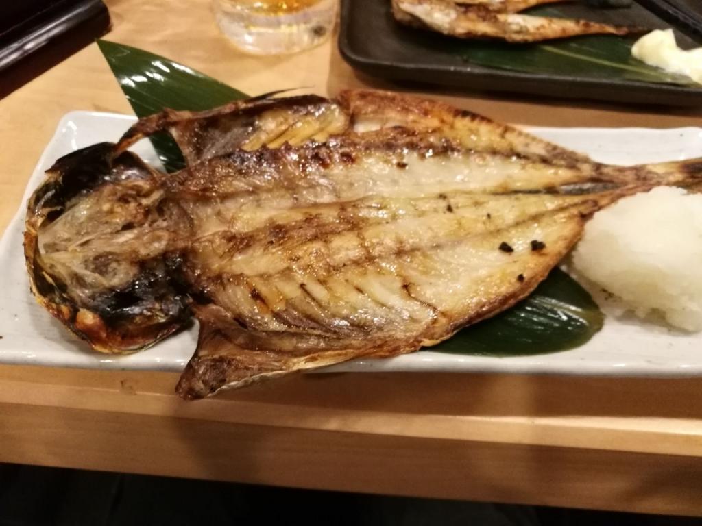 f:id:katasumi9:20180620231201j:plain