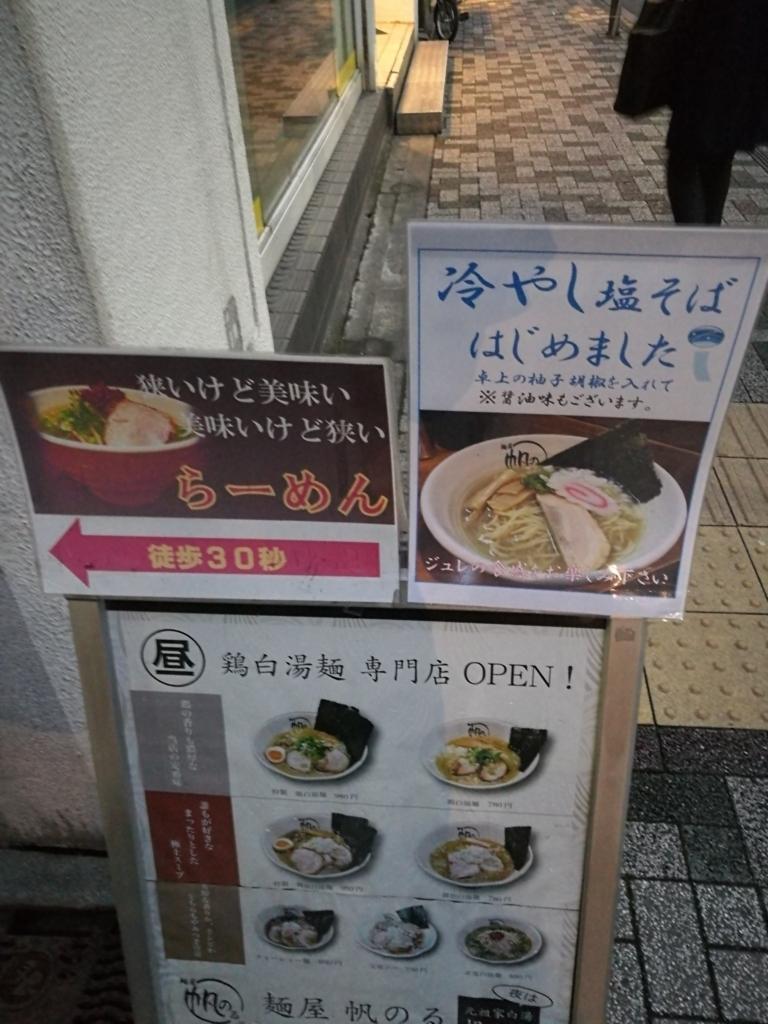 f:id:katasumi9:20180708113455j:plain