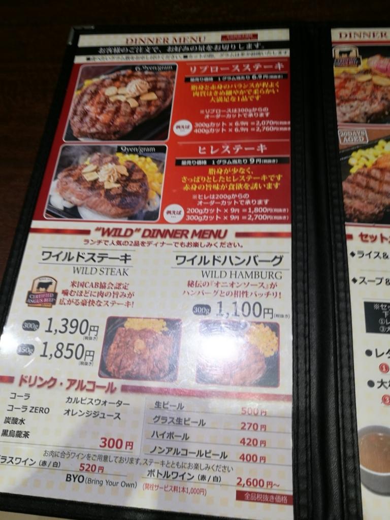 f:id:katasumi9:20180708225745j:plain
