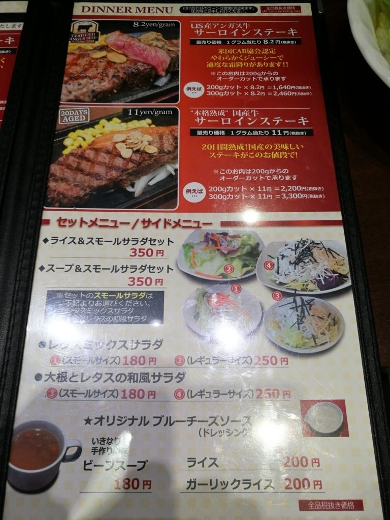 f:id:katasumi9:20180708230126j:plain