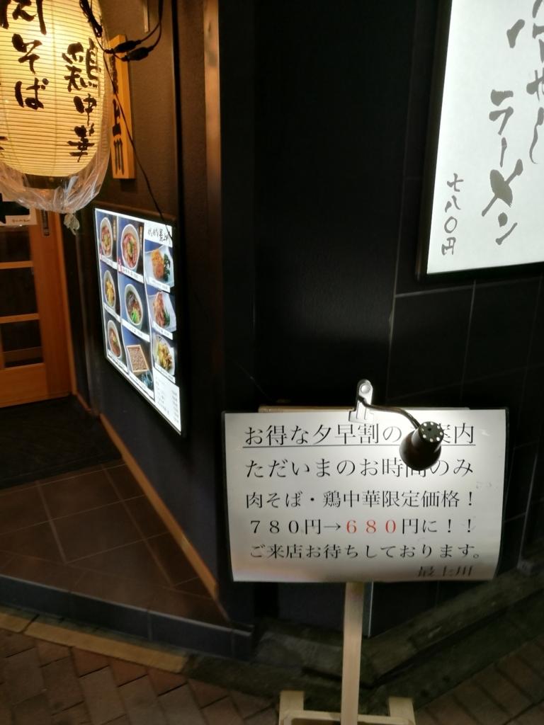 f:id:katasumi9:20180825224001j:plain