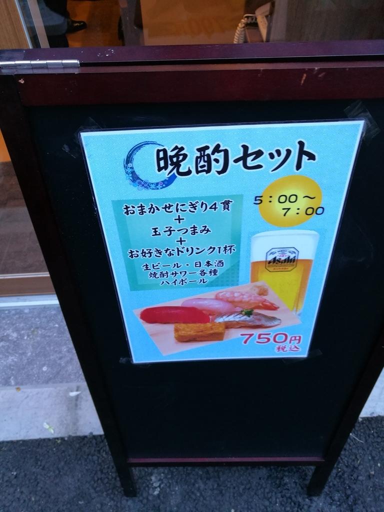 f:id:katasumi9:20180905002641j:plain