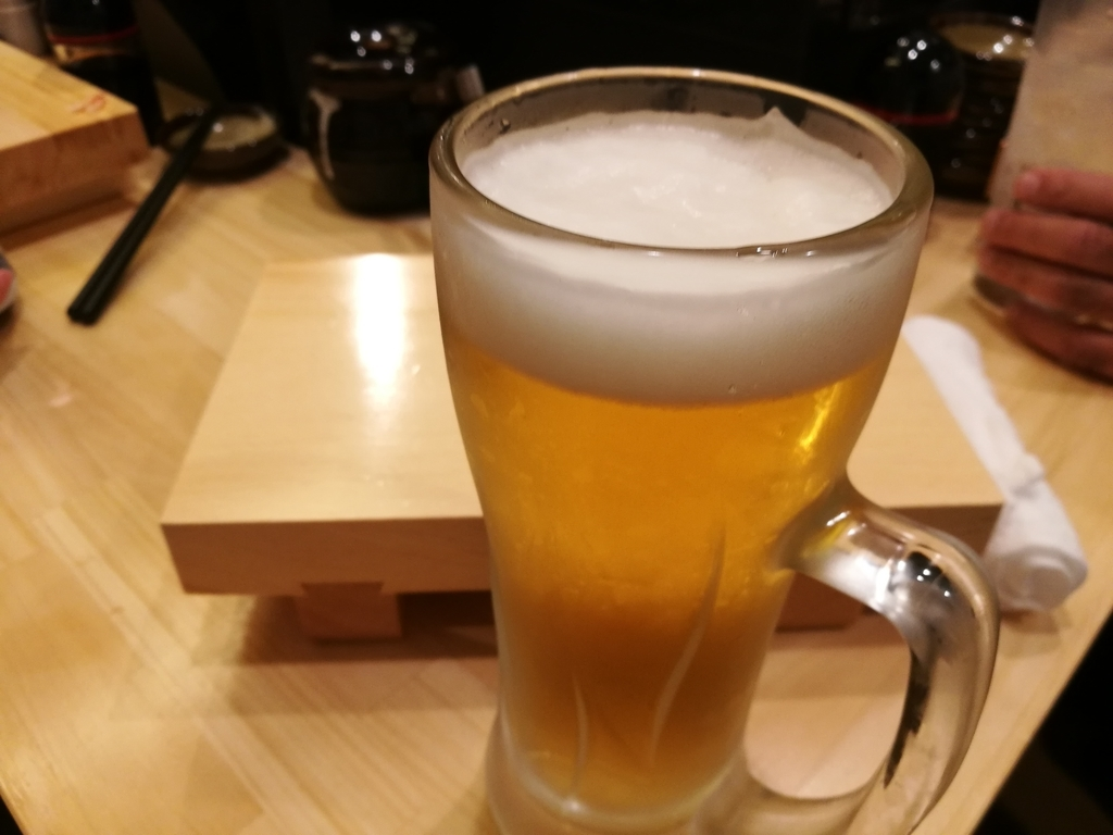 f:id:katasumi9:20180905003111j:plain