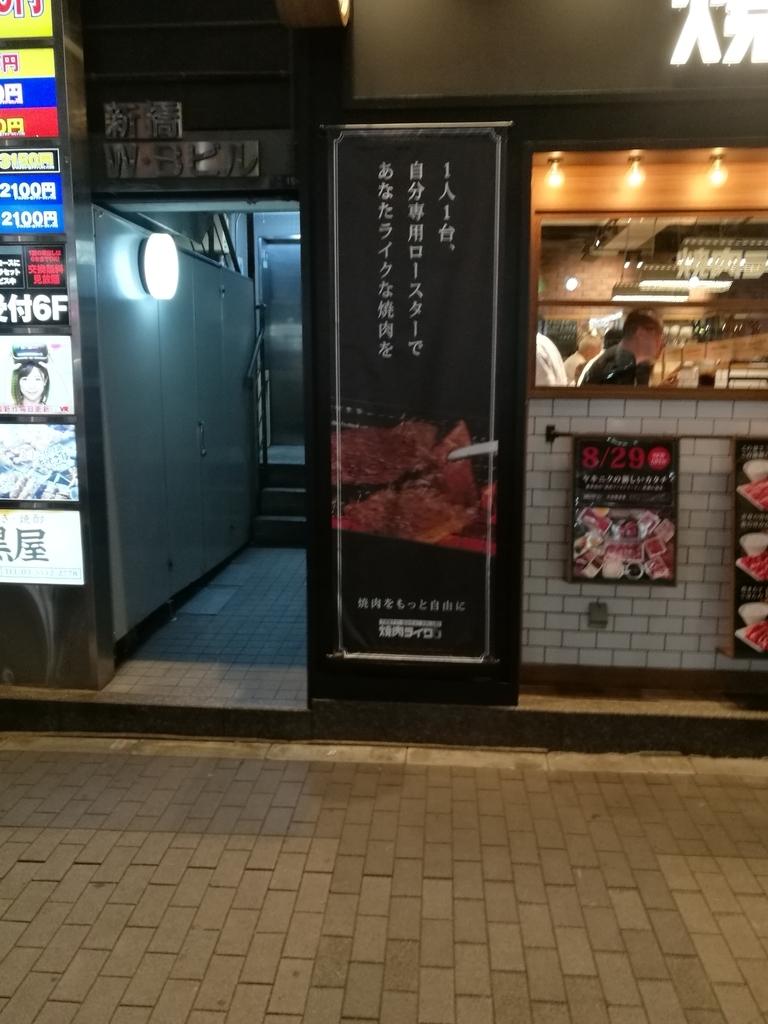 f:id:katasumi9:20180923015812j:plain