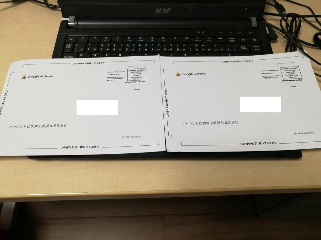 f:id:katasumi9:20181030062541j:plain