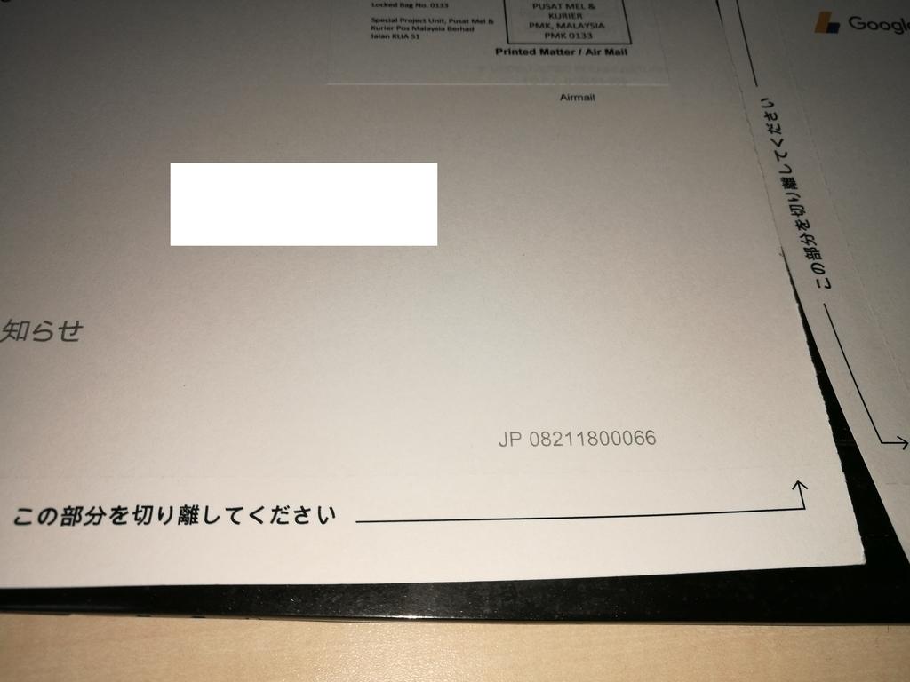 f:id:katasumi9:20181030062753j:plain