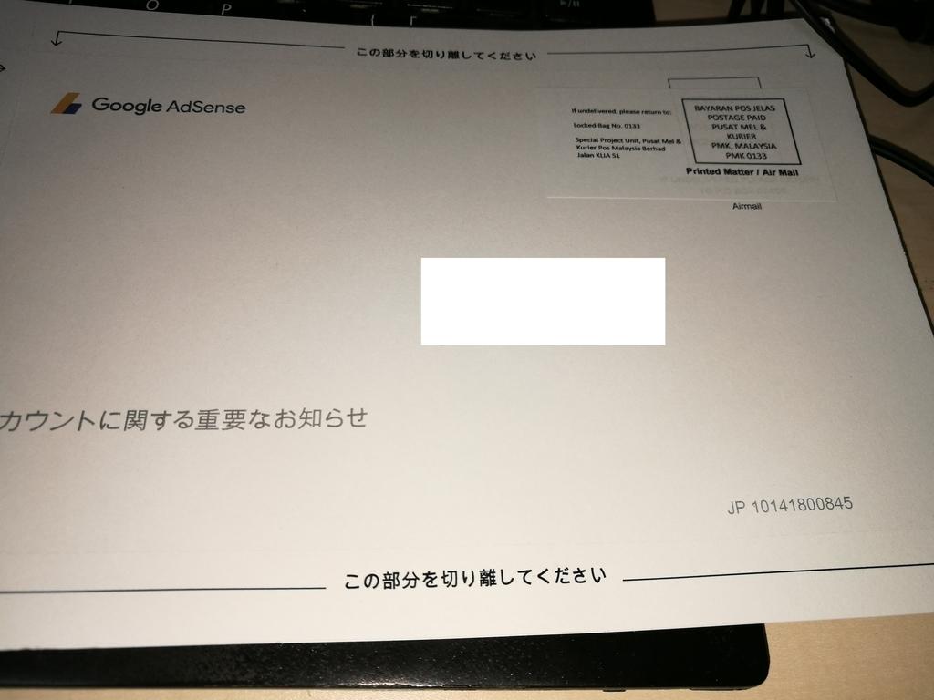 f:id:katasumi9:20181030062948j:plain