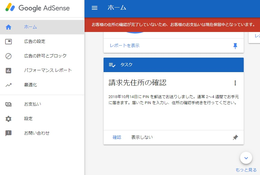 f:id:katasumi9:20181030063501j:plain