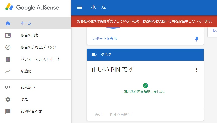 f:id:katasumi9:20181030063626j:plain