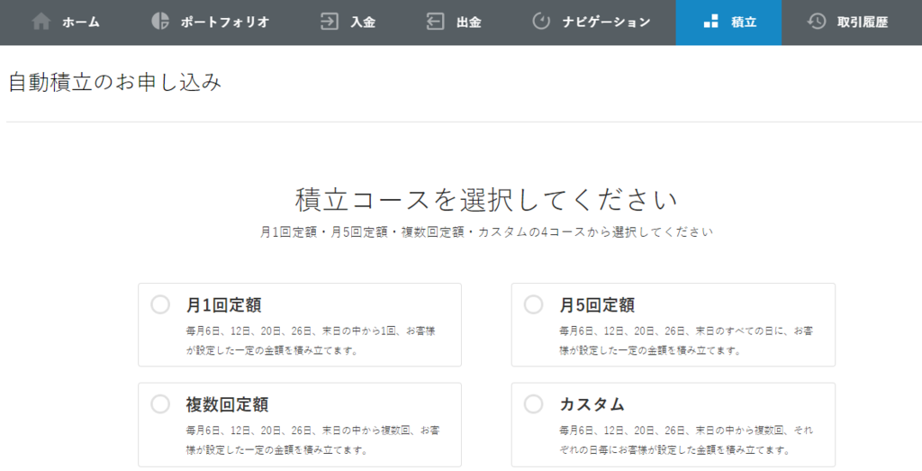 f:id:katasumi9:20181104203524p:plain