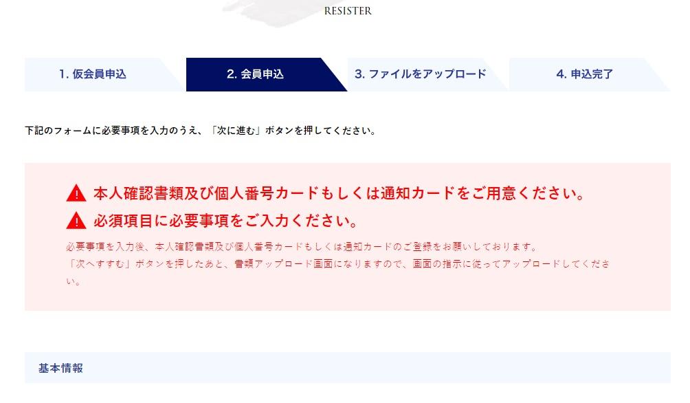f:id:katasumi9:20181104223244j:plain