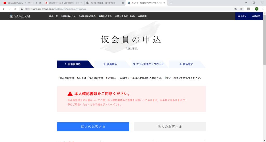 f:id:katasumi9:20181104224114p:plain