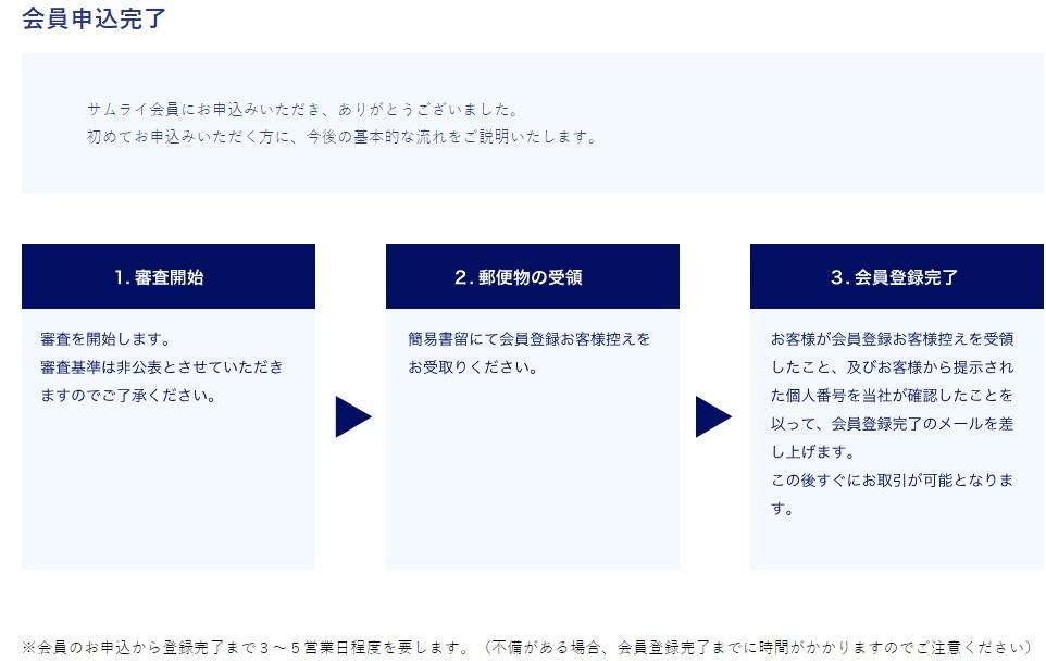 f:id:katasumi9:20181104225012j:plain