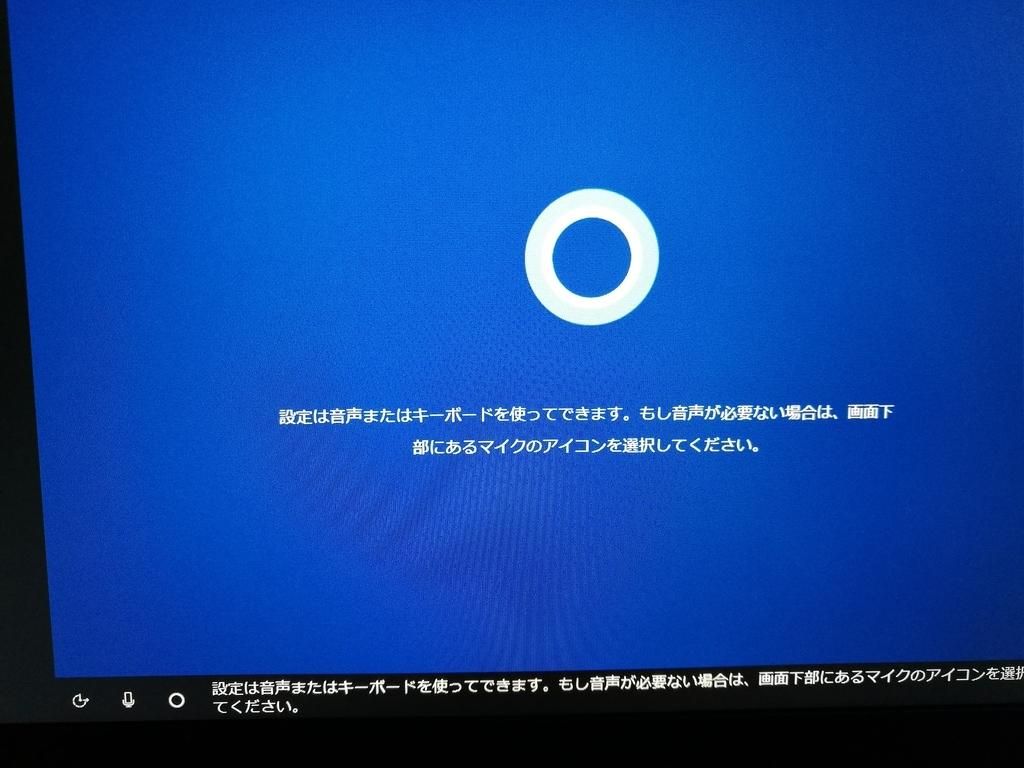 f:id:katasumi9:20181111072239j:plain