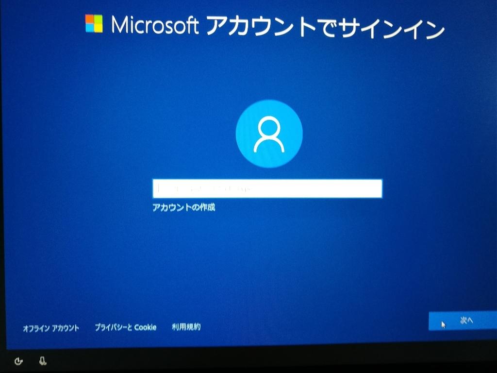 f:id:katasumi9:20181111074202j:plain