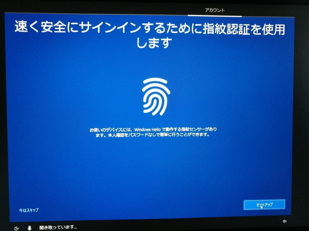 f:id:katasumi9:20181111074338j:plain