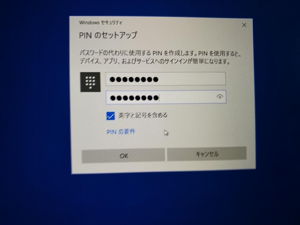 f:id:katasumi9:20181111074459j:plain