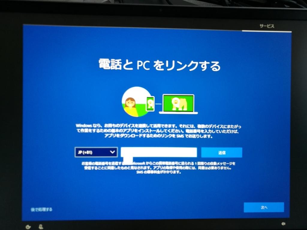 f:id:katasumi9:20181111074647j:plain