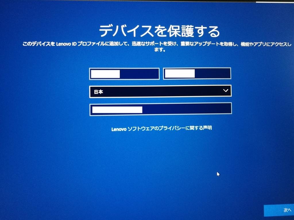 f:id:katasumi9:20181111075416j:plain