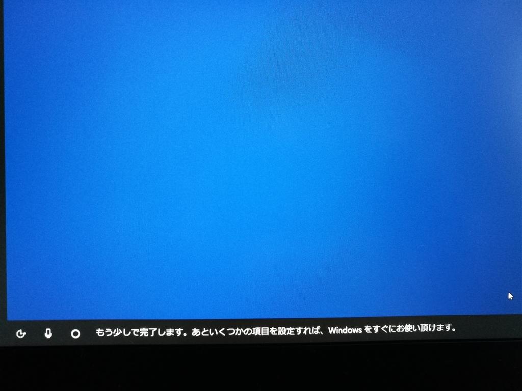 f:id:katasumi9:20181111080256j:plain