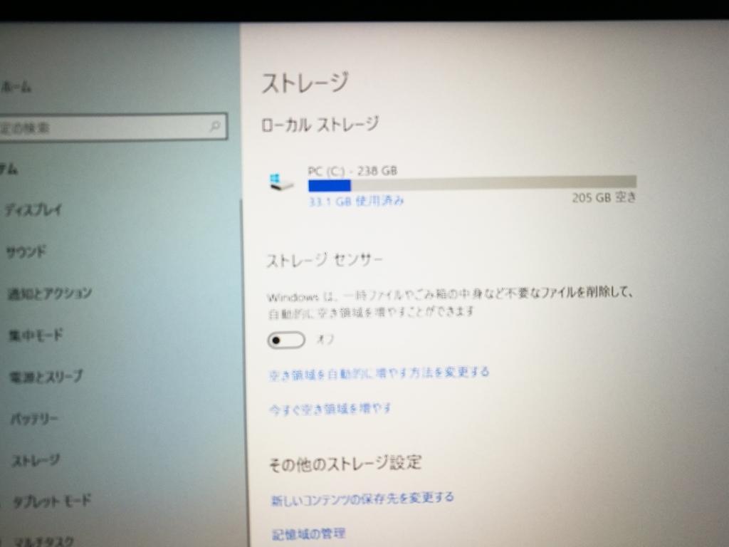 f:id:katasumi9:20181111082303j:plain