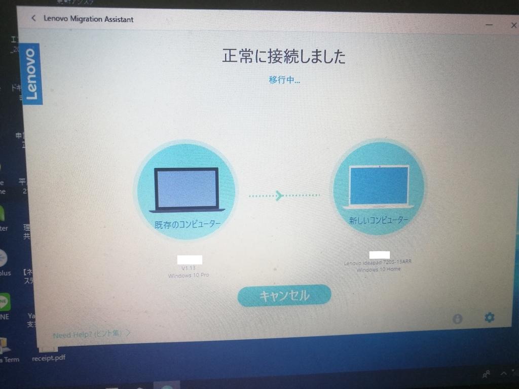 f:id:katasumi9:20181111082832j:plain