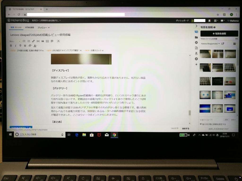 f:id:katasumi9:20181111224051j:plain