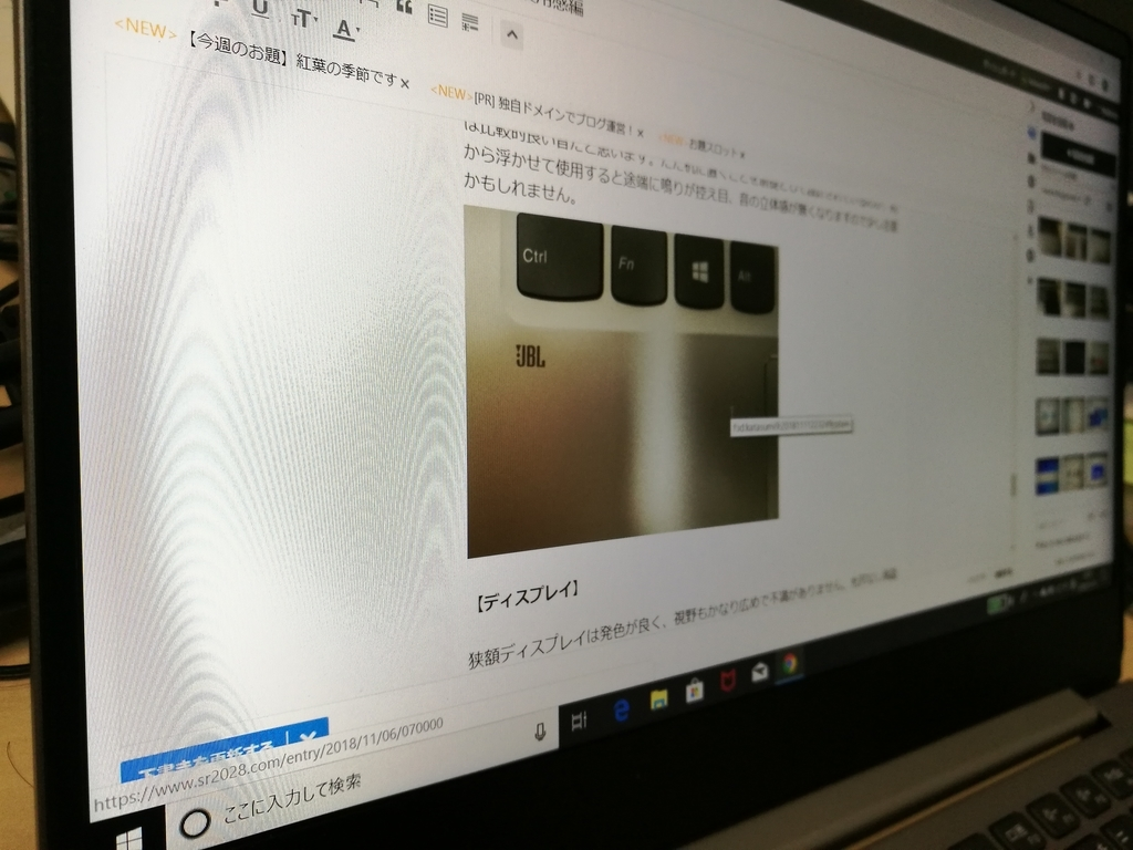 f:id:katasumi9:20181111224130j:plain